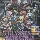 Anime DVD Ulysses : Jehanne D'arc To Renkin No Kishi Vol.1-12 End English Dubbed