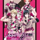 Anime DVD B-Project : Zecchou*Emotion Vol.1-12 End English Subtitle Free Ship