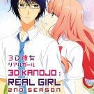 Anime DVD 3D Kanojo : Real Girl Season 2 Vol.1-12 End English Subtitle Free Ship