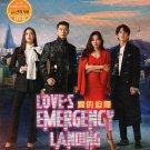 Korean Drama DVD Crash Landing On You 爱的迫降 (2019) English Subtitle Free Shipping