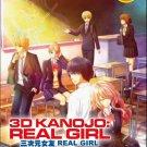 Anime DVD 3D Kanojo : Real Girl Season 1+2 Vol.1-24 End + Live Action Movie