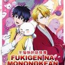 Anime DVD Fukigen Na Mononokean Season 1+2 Vol.1-26 End English Dubbed