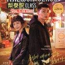Korean Drama DVD Itaewon Class 梨泰院Class (2020) English Subtitle
