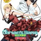 Anime DVD Darwin's Game Vol.1-11 End English Dubbed