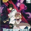Anime DVD Kyokou Suiri Vol.1-12 End English Dubbed