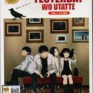 Anime DVD Yesterday Wo Utatte Vol.1-12 End English Subtitle