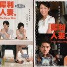 Chinese Drama DVD The Fierce Wife 犀利人妻 (2010) English Subtitle