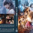 Japanese Movie DVD Samurai X Rurouni Kenshin: The Final (2021) English Dubbed