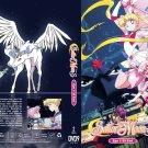 Anime DVD Sailor Moon Season 4: Super S Vol.1-39 End (1995) English Dubbed