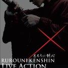 Japanese Movie DVD Rurouni Kenshin Live Action Movie Part 1-4 English Dubbed