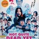 Japanese Movie DVD Not Quite Dead Yet (2020 Film) English Subtitle