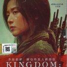 Korean Movie DVD Kingdom: Ashin Of The North (2021 Film)