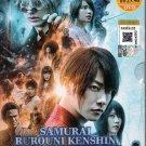 Japanese Movie DVD Rurouni Kenshin: Final Chapter Part 1&2 (Final & Beginning)
