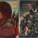 Korean Drama DVD Kingdom Season 1+2 + Movie: Ashin Of The North (2021 Film)