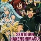 Anime DVD Sentouin, Hakenshimasu! Vol.1-12 End English Dubbed