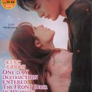 Korean Drama DVD One Day Destruction Entered The Front Door Of My House (2021)