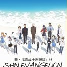 Anime DVD Shin Evangelion The Movie: 3.0+1.0 Thrice Upon A Time (English Dubbed)