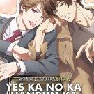 Anime DVD Yes Ka No Ka Hanbun Ka The Movie (Yes, No, or Maybe?) English Subtitle