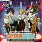 Anime DVD Kyuukyoku Shinka Shita Full Dive RPG Ga Genjitsu Yori Mo Kusoge Dattara