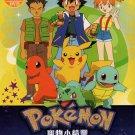 Anime DVD Pokemon Complete Series Season 1-5 Vol.1-283 End English Dubbed