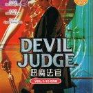 Korean Drama DVD The Devil Judge 恶魔法官 Vol.1-16 End (2021) English Subtitle