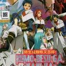 Anime DVD Kumo Desu Ga, Nani Ka? Vol.1-24 End English Dubbed