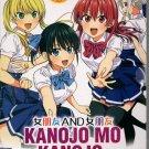 Anime DVD Kanojo Mo Kanojo Vol.1-12 End English Subtitle