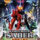 DVD Masked Kamen Rider Saber Vol.1-48 End + 3 Movies English Subtitle