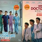 Korean Drama DVD Wise Doctor Life Season 1+2 Vol.1-24 End (Hospital Playlist)