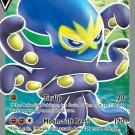 Grapploct V - 072/073 - Full Art