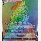 Alcremie VMAX - 73/72 - Hyper Rare