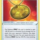 Hero's Medal - 152/185