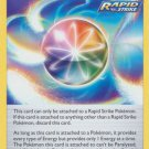 Spiral Energy - 159/198