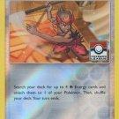 Kiawe - 116a/147 - Pokemon League Promo