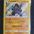 Coalossal - SV069/SV122