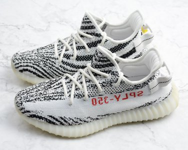 Men's adidas Originals Yeezy Boost 350 V2 Zebra