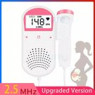 Doppler Fetal Heart rate Monitor Home Pregancy Baby & Detector LCD Display No Radiation 2.5MHz
