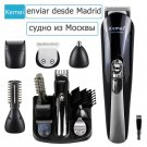 Kemei hair trimmer multifunction hair clipper professional trimmer electric Beard trimmer hair