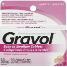 Gravol Easy to Swallow Tablets 50 mg 30 tablets From canada