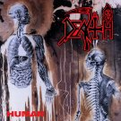 DEATH Human BANNER Huge 4X4 Ft Fabric Poster Tapestry Flag Print album cover art