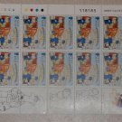 Postman Pat stamps, Isle of Man United Kingdom, Britain,England,