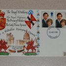 Stamps Royal Wedding 1981 Lady Diana Spencer & Prince Charles United Kingdom, England, GWYNEDD