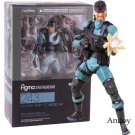 Metal Gear Solid 2: Sons of Liberty Action Figure