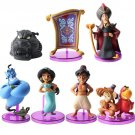 Aladdin Characters Action Figures With Box