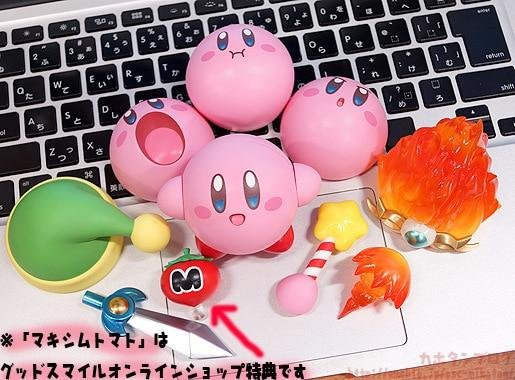 Anime Cute Kirby PVC Acton Figure With Box
