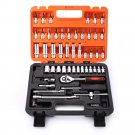 53 Piece Automotive Tool Set Mechanics Box Case Motorcycle Home Repair Kit New