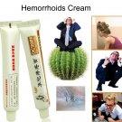 Hemorrhoid Ointment Prolapse Hemorrhoids Medication Anus Anal Fissure Musk Cream