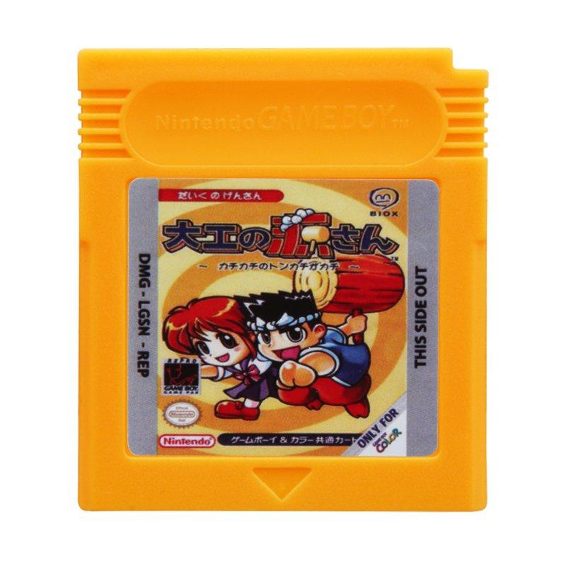Gen the Carpenter Gameboy Advance GBA Cartridge Card US Version