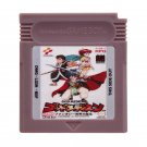 God Medicine (Hukkoku Ban) Gameboy Advance GBA Cartridge Card US Version