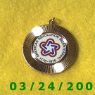 "1 1/4"" Gold Medallion American Revolution Bicentennial 1776-1976(R058)"